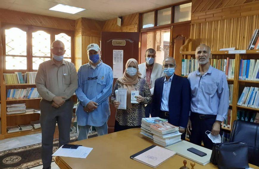 الجمعية تدعم المكتبات لمواجهة جائحة كورونا