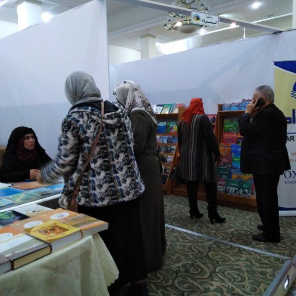 معرض جامعة الحاضرة الأول للكتاب