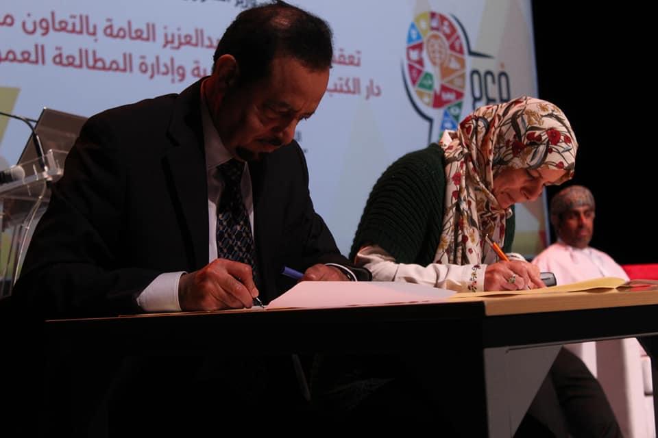 توقيع إتقافية تعاون بين الفهرس العربي الموحد والجمعية