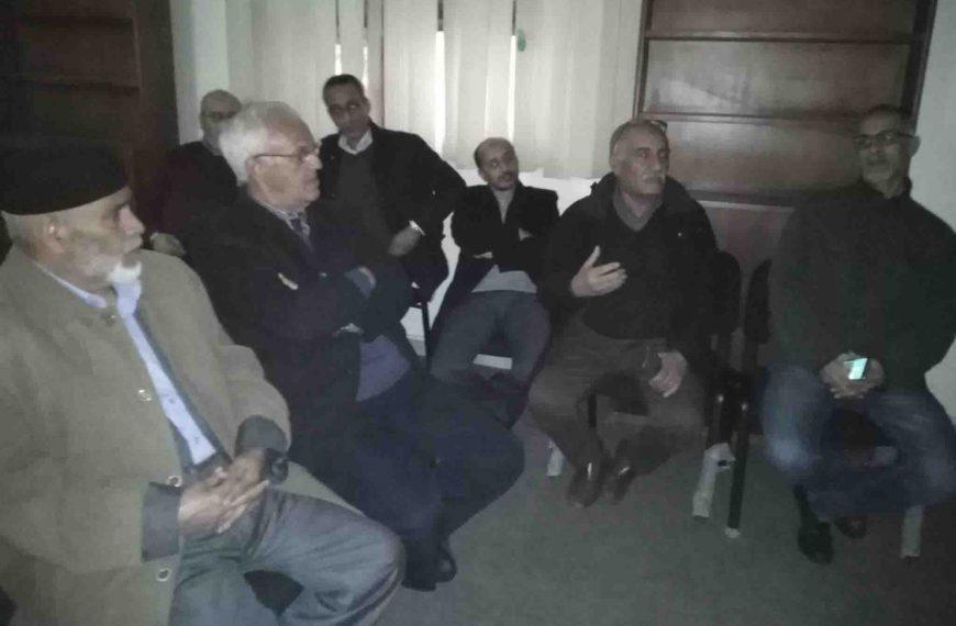اجتماع الجمعية العمومية السنوي