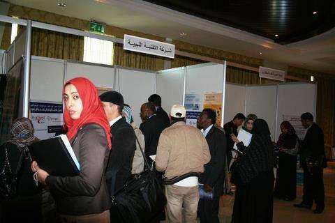 معرض متخصص في مجال التكنولوجيا  ومعرض للكتاب.