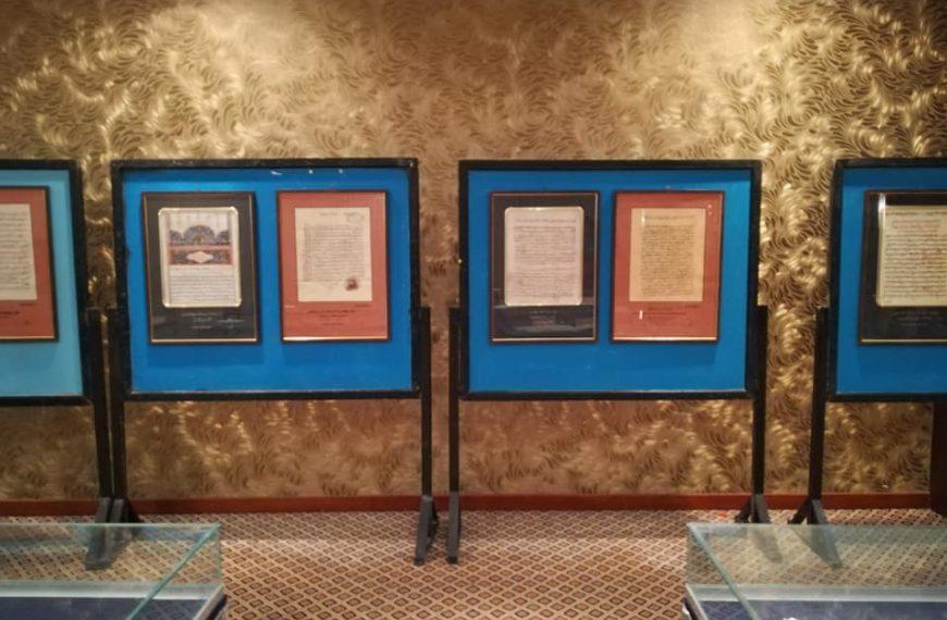 معرض الوثائق والمخطوطات