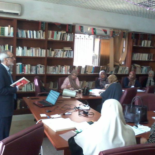 دورة تدريبية لتنظيم المكتبات ومراكز المعلومات