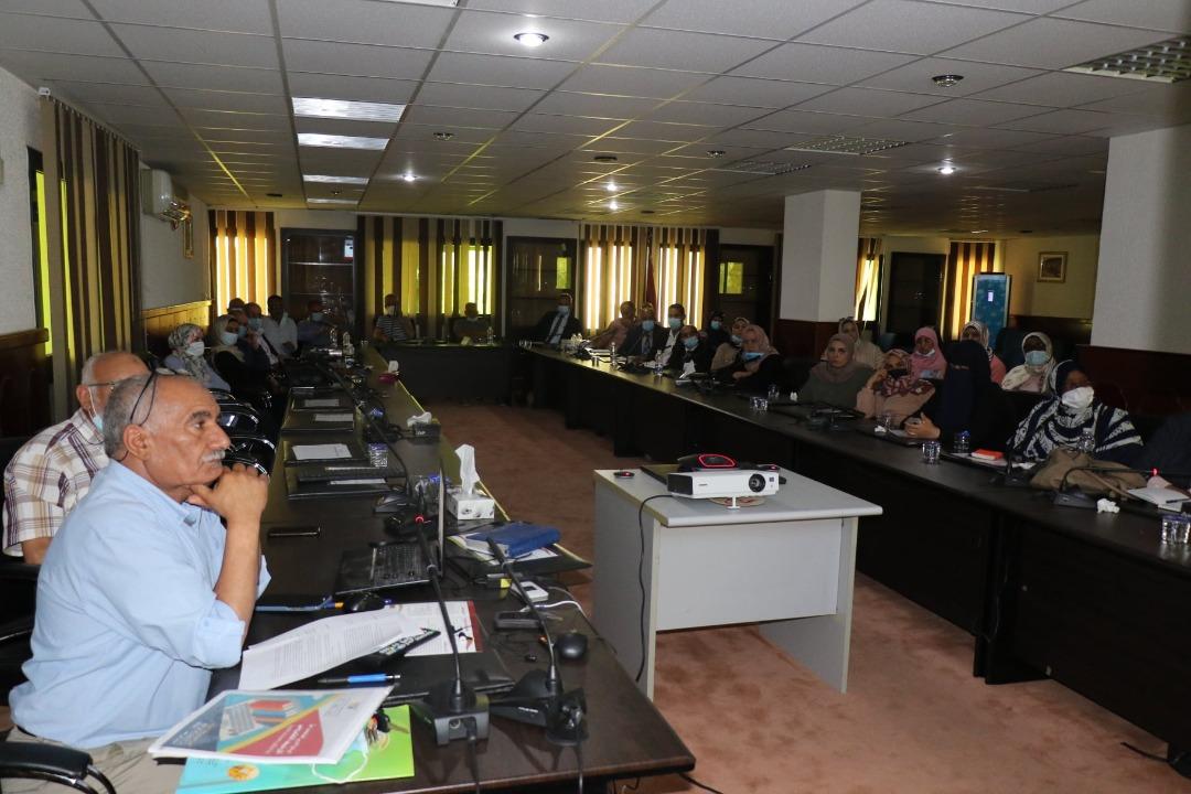 ندوة الفهرس العربي الموحد في خدمة المكتبات والبحث العلمي في ليبيا